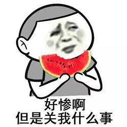 不明真相的吃瓜土狗是什么意思?吃瓜群众是贬义词还是褒义词?