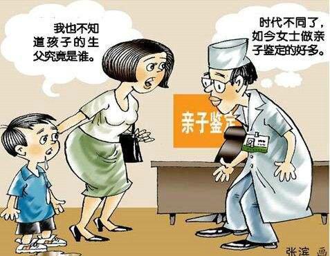 假如发现儿子不是亲生的该怎么办?儿子不是亲生的能申请赔偿吗?