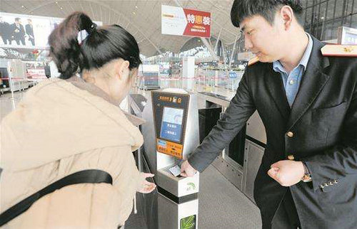 哪些火车站可以刷脸进站?火车站刷脸进站如何操作?