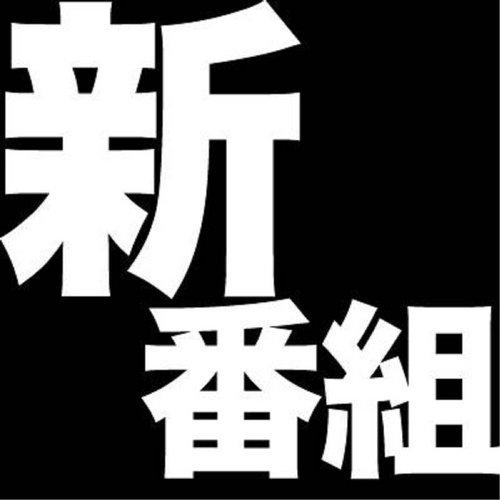 番剧是什么剧和动漫有什么关系?动漫的剧场版、OVA是什么意思?