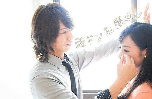 日本又推出针对女性的奇葩服务,日本女性在家庭中的地位怎么样?