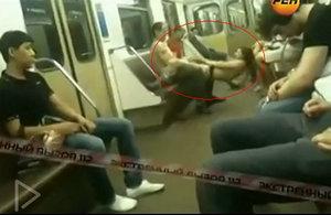 俄罗斯情侣在地铁上演活春宫,俄罗斯人性观念开不开放?