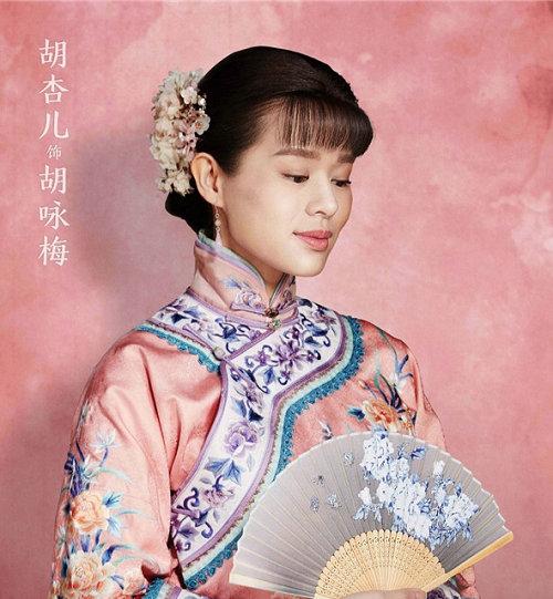 胡杏儿饰演的胡咏梅变坏黑化了吗?胡咏梅最后嫁给了谁?