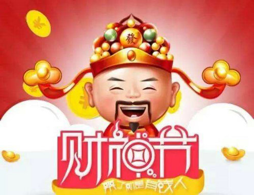 财神节是农历上的哪一天?财神爷的生日为什么在农历鬼月?