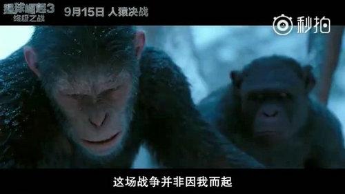 猩球崛起还有第四部吗?猩球崛起3拍摄的森林在哪里?