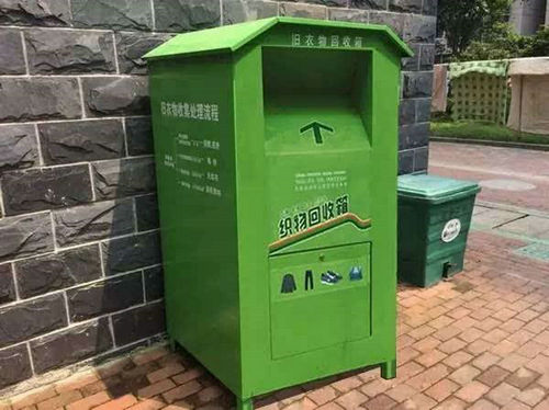旧衣回收箱衣服都到哪去了?旧衣回收箱骗局是怎么回事?