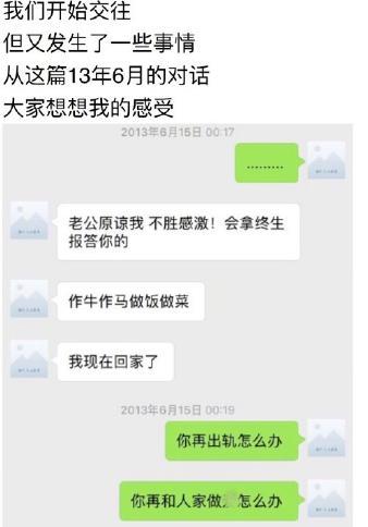 薛之谦二度回应李雨桐事件,薛之谦高磊鑫离婚又复和原因引人深思