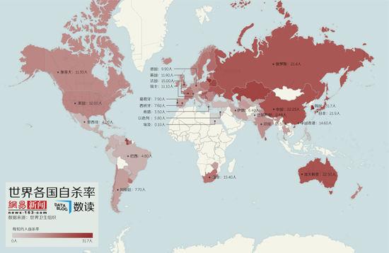 中国的女性自杀率高于男性吗?中国女性自杀率为什么会高于男性?