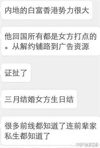 鹿晗为什么会选择关晓彤?鹿晗之前有过几个女朋友?