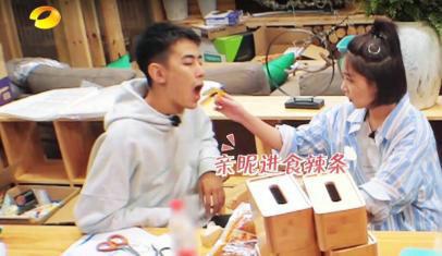 阚清子吃的什么牌子的辣条?喜欢吃辣条的明星有哪些?
