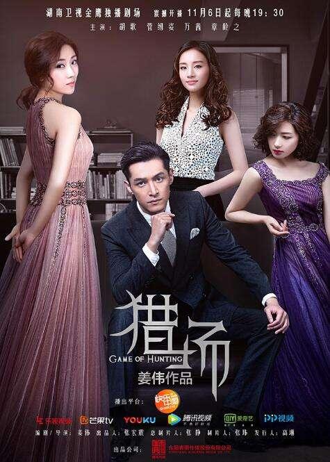 和三个女人都有感情瓜葛,胡歌饰演的郑秋冬最后和谁在一起?