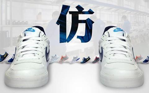 莆田鞋是个什么意思?莆田鞋的等级分类