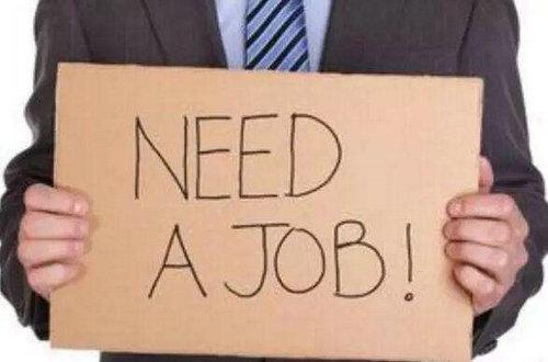失业潮是什么?历史上有过几次大的失业潮?
