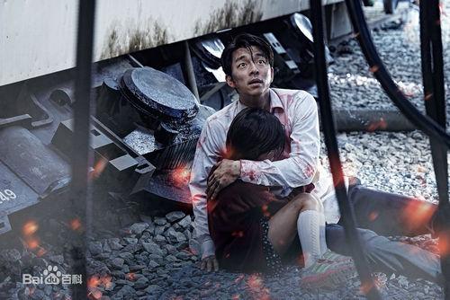 釜山行电影还有续集吗?釜山行的男主角叫什么名字?