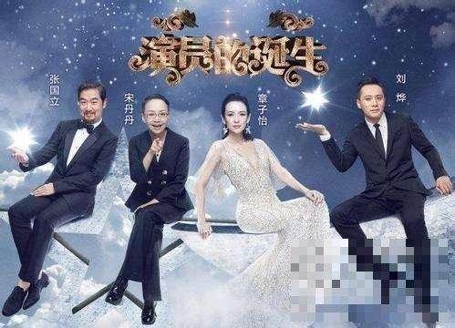 演员的诞生胡军在第几期出现是来代替刘烨的吗?演员的诞生飞行导师都有谁?