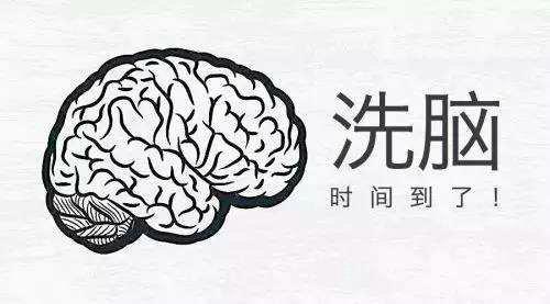 什么样的人群容易被洗脑?被洗脑的人能自己反省过来吗?
