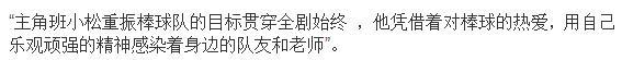 王源获广电点名表扬,王源或将成为tfboys中发展最好的那一个?