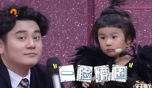天天向上中的超级淡定的萌萌是谁?台湾小姑娘卢妍蓁个人资料