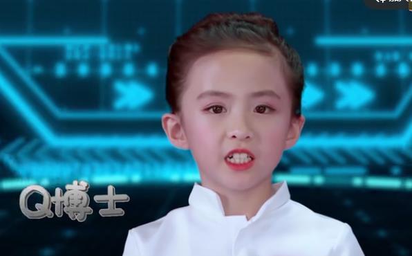 不可思议的妈妈中博士团的Q博士小姑娘是谁?不可思议的妈妈博士团小童星资料