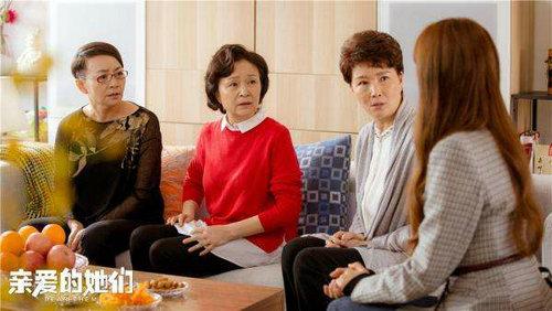 又是翻拍?亲爱的她们是翻拍韩剧我亲爱的朋友们?