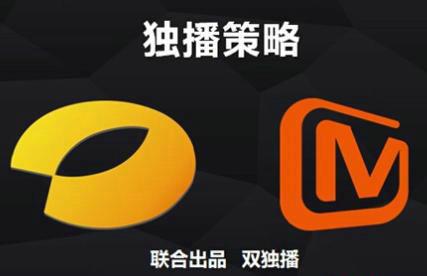 芒果tv为什么弹幕时有时无?湖南卫视为什么不能在网上看直播?