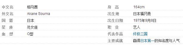 歌手李玖哲是哪国人?李玖哲结婚了吗老婆是谁?