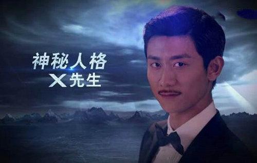 柒个我神秘x先生是谁?x先生人格什么时候出现?