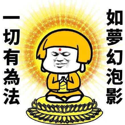 佛系是什么意思?佛系一词是怎么流行起来的?