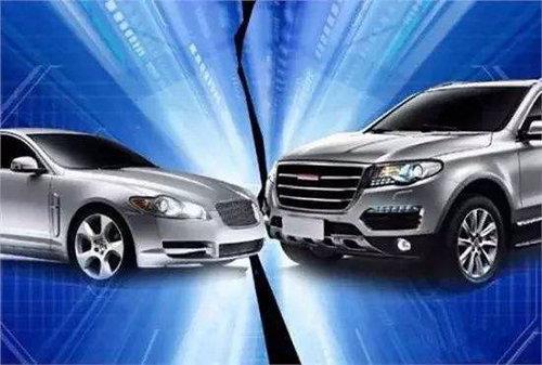 家庭选择轿车好还是SUV好?轿车为什么坐起来比SUV舒服?