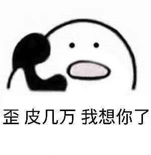 pgone的pg是什么缩写?pgone名字的中文读法