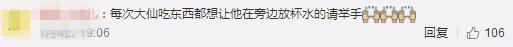 头条林大仙视频中大红本子是干什么用的?林大仙有没有女朋友?