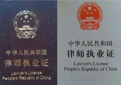张晴真的是合伙人律师吗?律所的合伙人一年能赚多少钱?
