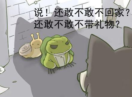 旅行青蛙最后会死吗?旅行青蛙的结局是什么?