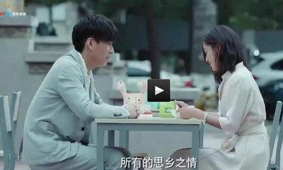 《恋爱先生》程皓经常吃早饭的路边摊真的存在吗?具体位置在哪里?