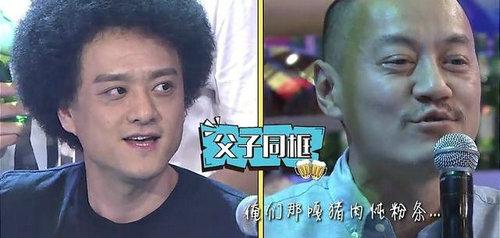 赵英俊是雪村吗?赵英俊和雪村长得有多像?