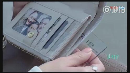 谈判官汤米蔡就是蔡天澜吗?蔡天澜是害死童薇父亲的帮凶吗?