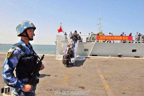 红海行动是真实的事件改编而成的吗?红海行动的军舰是什么型号?