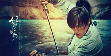 仙剑电影版还会拍吗?仙剑电影版为什么迟迟没有拍摄?