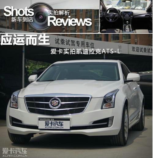 凯迪拉克算豪华品牌吗?凯迪拉克在中国为什么卖的不好?