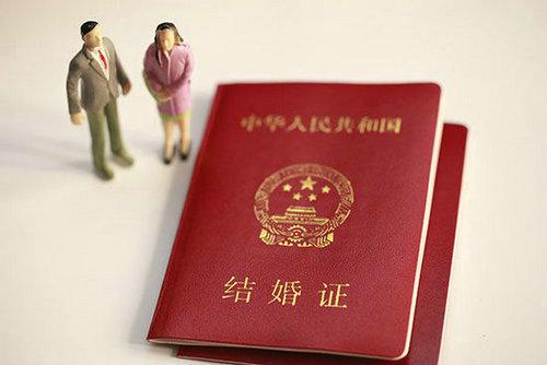 国内的结婚证在国外有效吗?在国外结婚的证件国内认可吗?