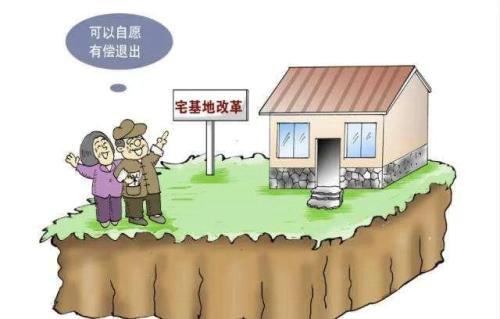 农村为什么不让盖二层房子?农村盖房现在可以盖几层?