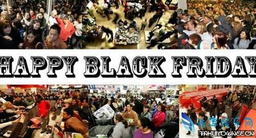 美国黑色星期五是什么意思?美国黑色星期五折扣力度怎么样?