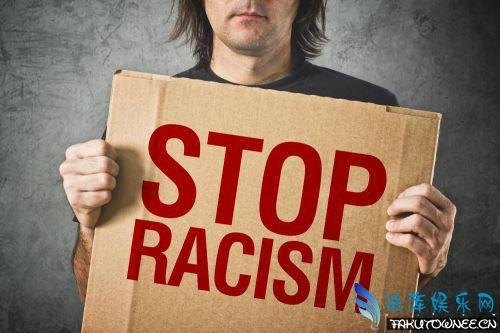 英国有多少黑人人口?英国也有种族歧视吗?