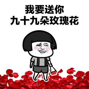 抖音我要送你99朵玫瑰花是什么歌?这首歌是怎么火的?