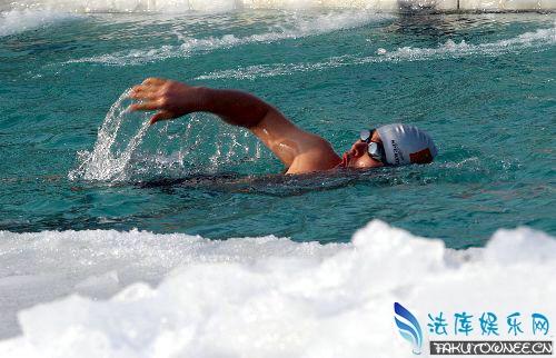 冬泳的人为什么不怕冷?冬泳的人为什么不会感冒?