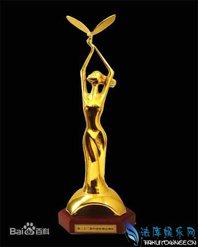 金鹰奖是什么奖项?金鹰奖是每年什么时候颁发的?