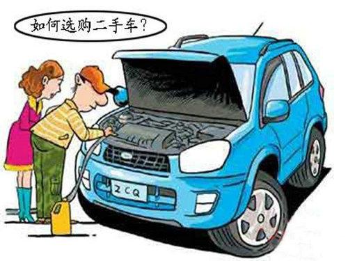买二车怎么看有没有事故?二手车要看哪几个重要点?