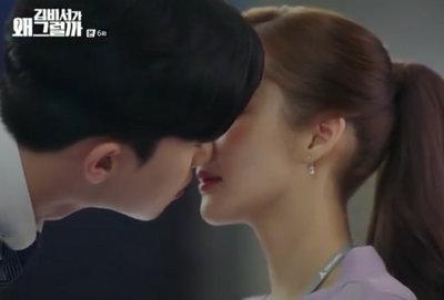 李英俊kiss时为什么把金秘书微笑推开?李英俊记忆中的恐怖女人是谁?