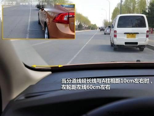汽车怎么判断左右的距离?车头距离怎么判断远近?