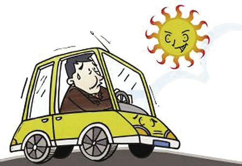 汽车为什么不抗晒?为什么一关空调车内马上就热了?